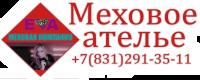 Меховое ателье EVA - Ремонт шуб и шапок, ремонт и перекрой +7 (831) 291-35-11